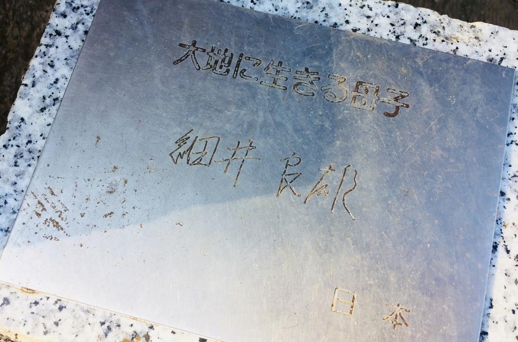 f:id:blogmotosumiyoshi:20190126004717j:plain