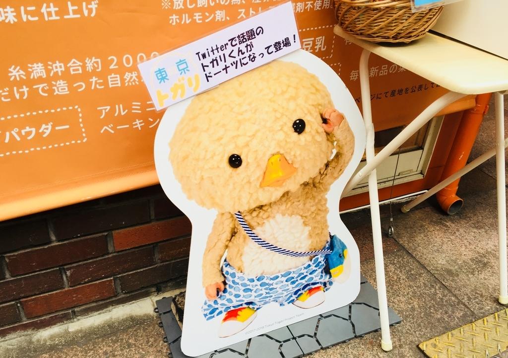 f:id:blogmotosumiyoshi:20190126192209j:plain