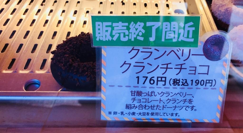 f:id:blogmotosumiyoshi:20190126192225j:plain