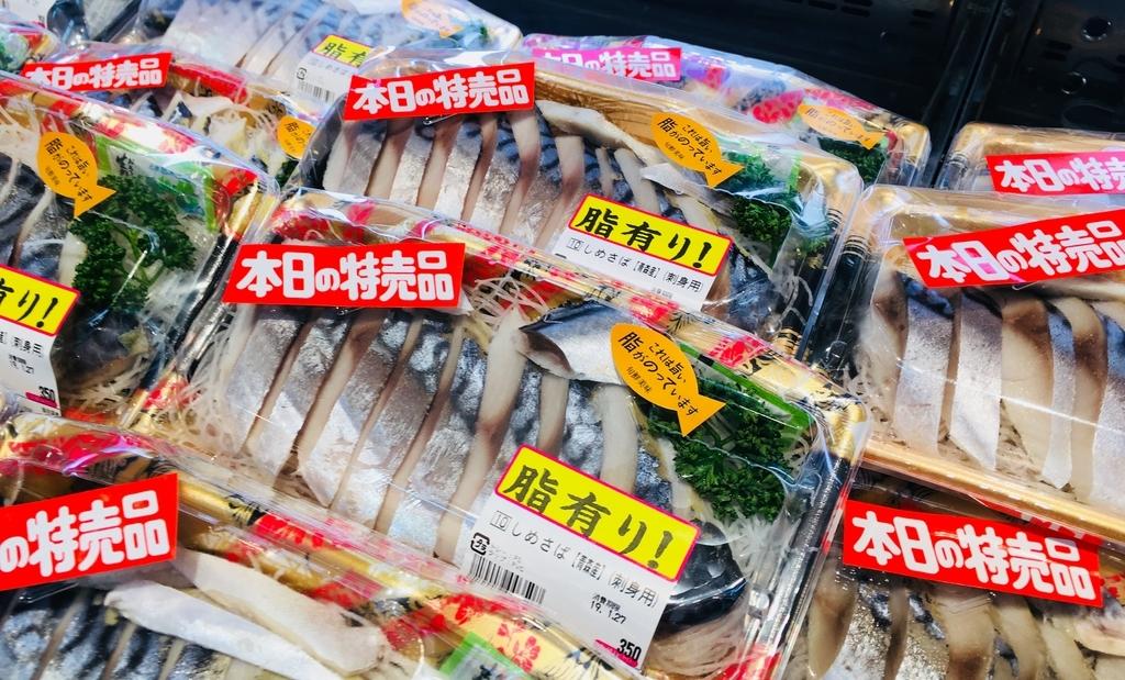 f:id:blogmotosumiyoshi:20190127111150j:plain