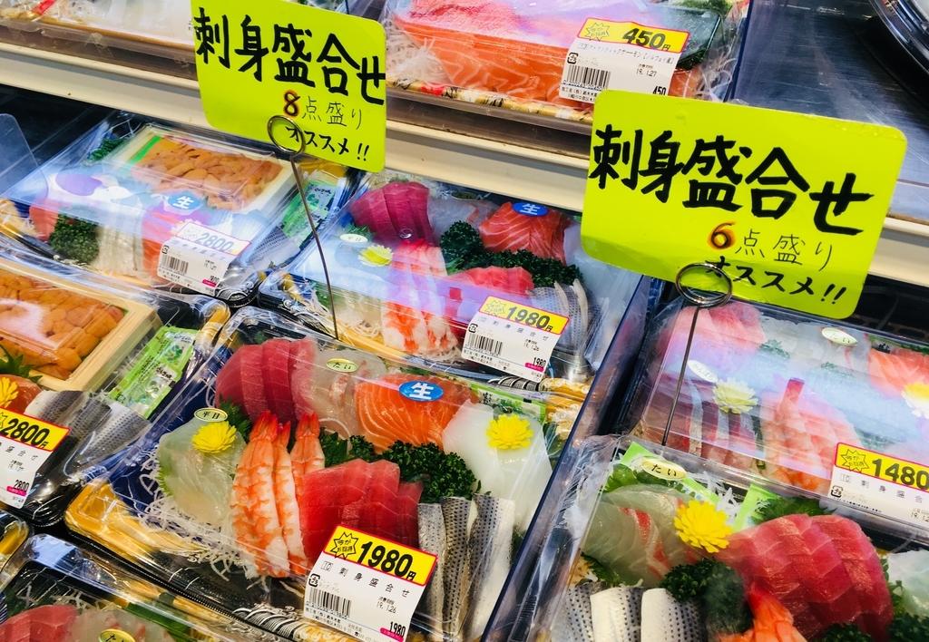 f:id:blogmotosumiyoshi:20190127111205j:plain