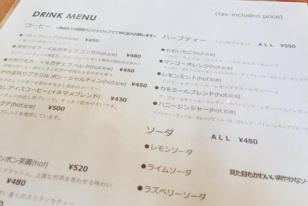 f:id:blogmotosumiyoshi:20190203223036j:plain