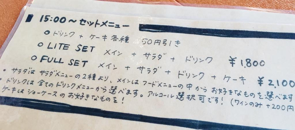 f:id:blogmotosumiyoshi:20190203223055j:plain