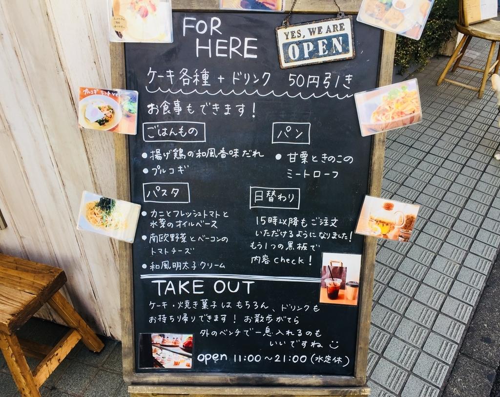 f:id:blogmotosumiyoshi:20190203223128j:plain