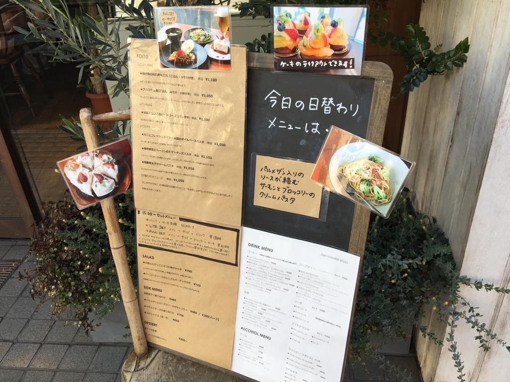 f:id:blogmotosumiyoshi:20190203223233j:plain