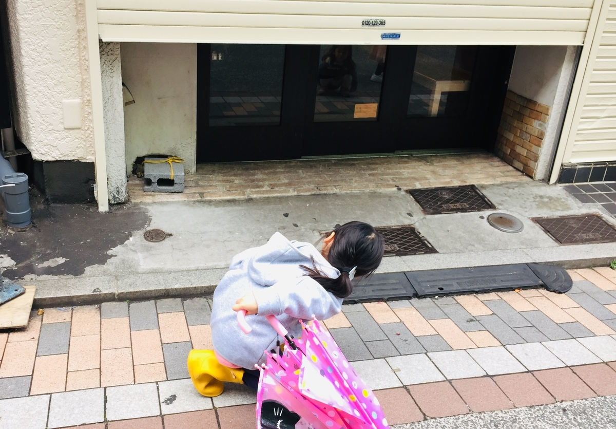 f:id:blogmotosumiyoshi:20190321133134j:plain