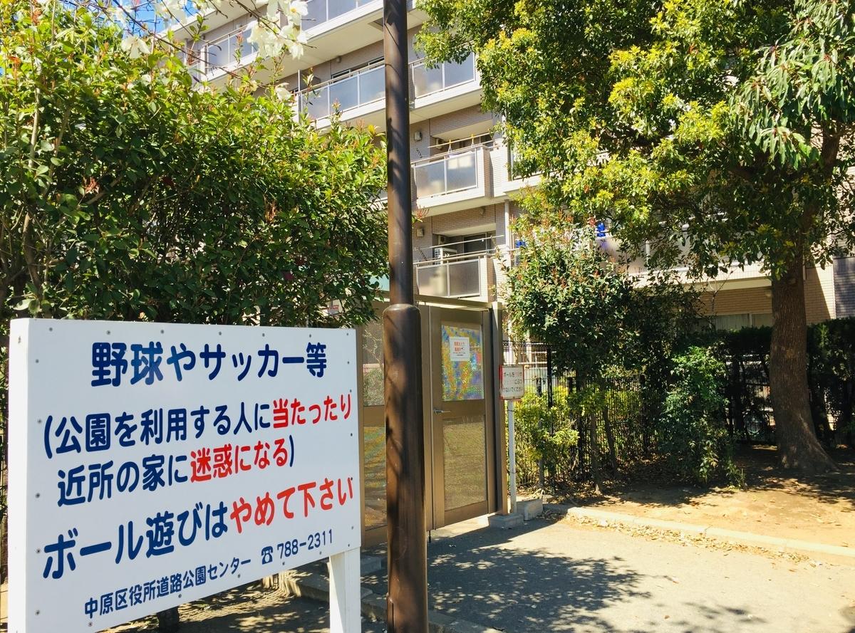 f:id:blogmotosumiyoshi:20190330090254j:plain