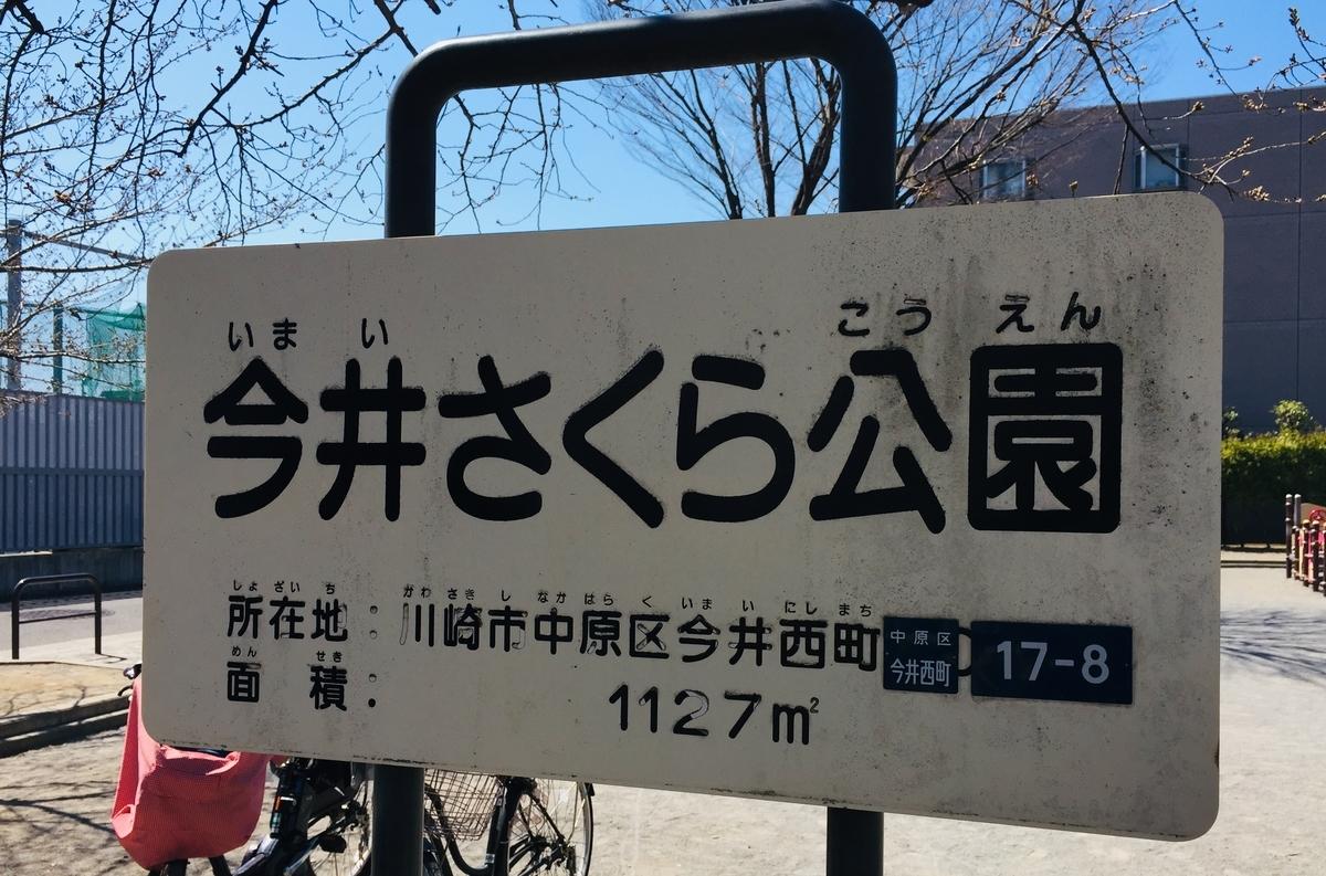 f:id:blogmotosumiyoshi:20190330090307j:plain