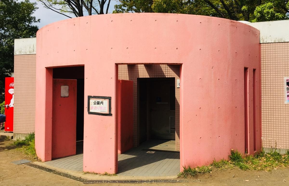 橘公園のトイレ