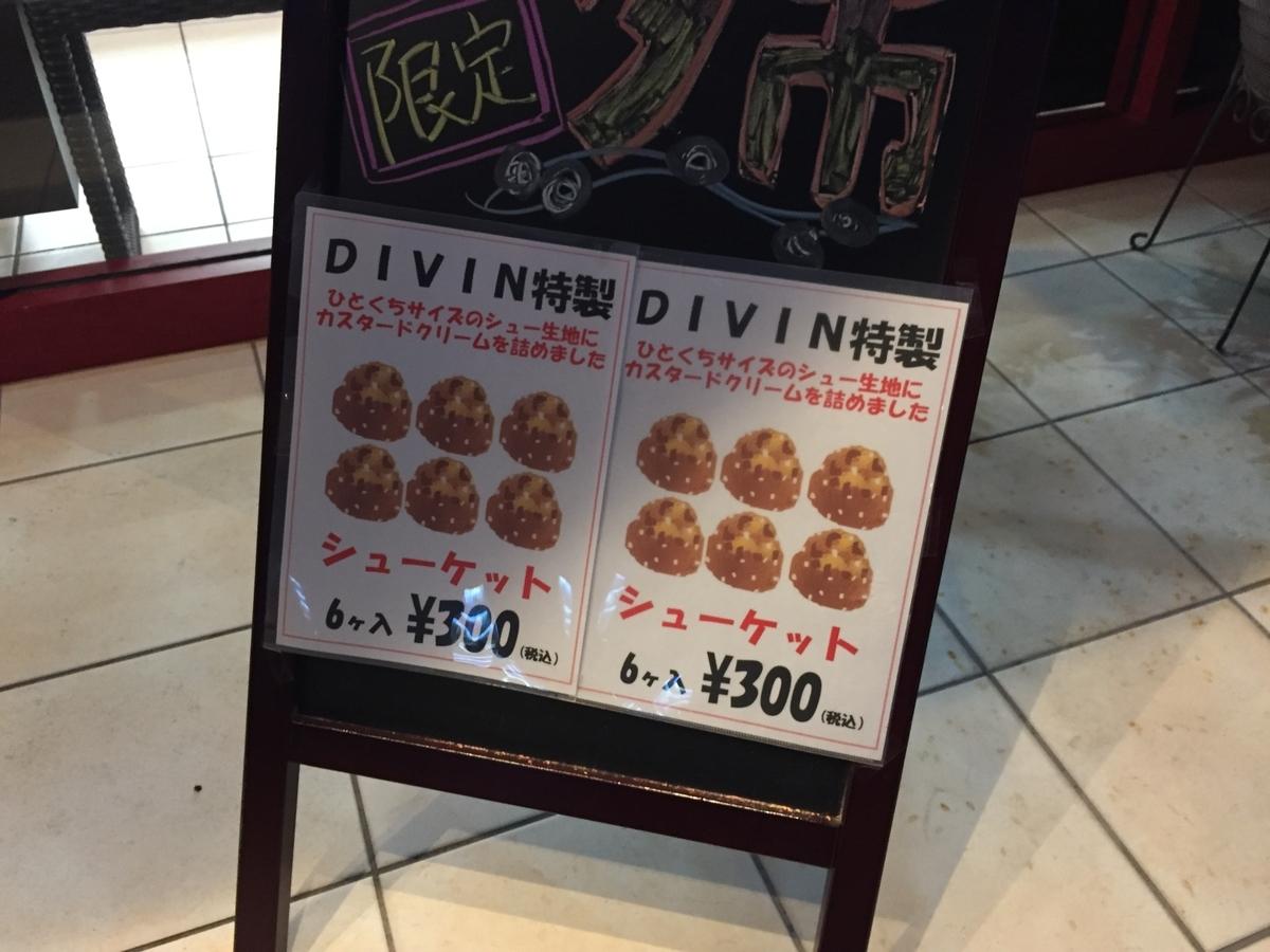 f:id:blogmotosumiyoshi:20190728092402j:plain