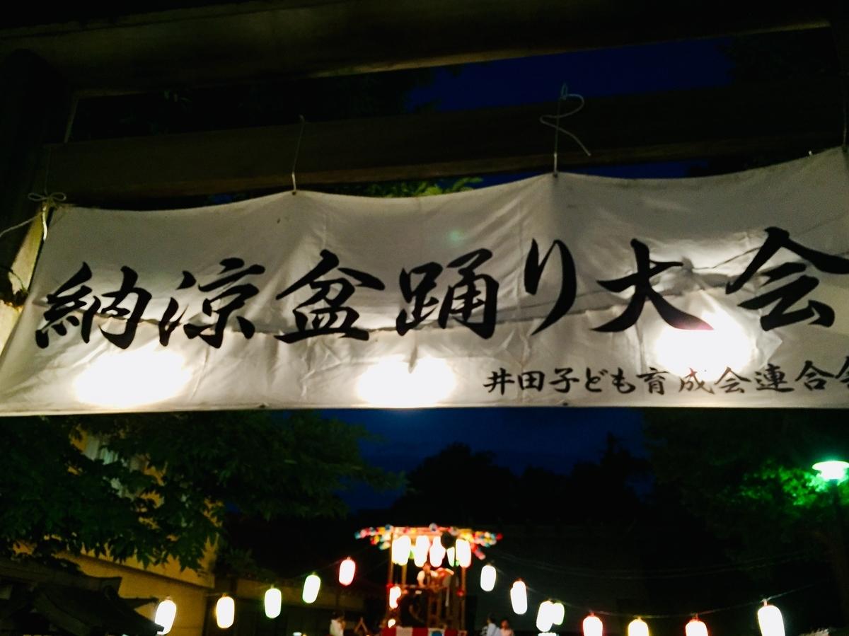 f:id:blogmotosumiyoshi:20190728093057j:plain