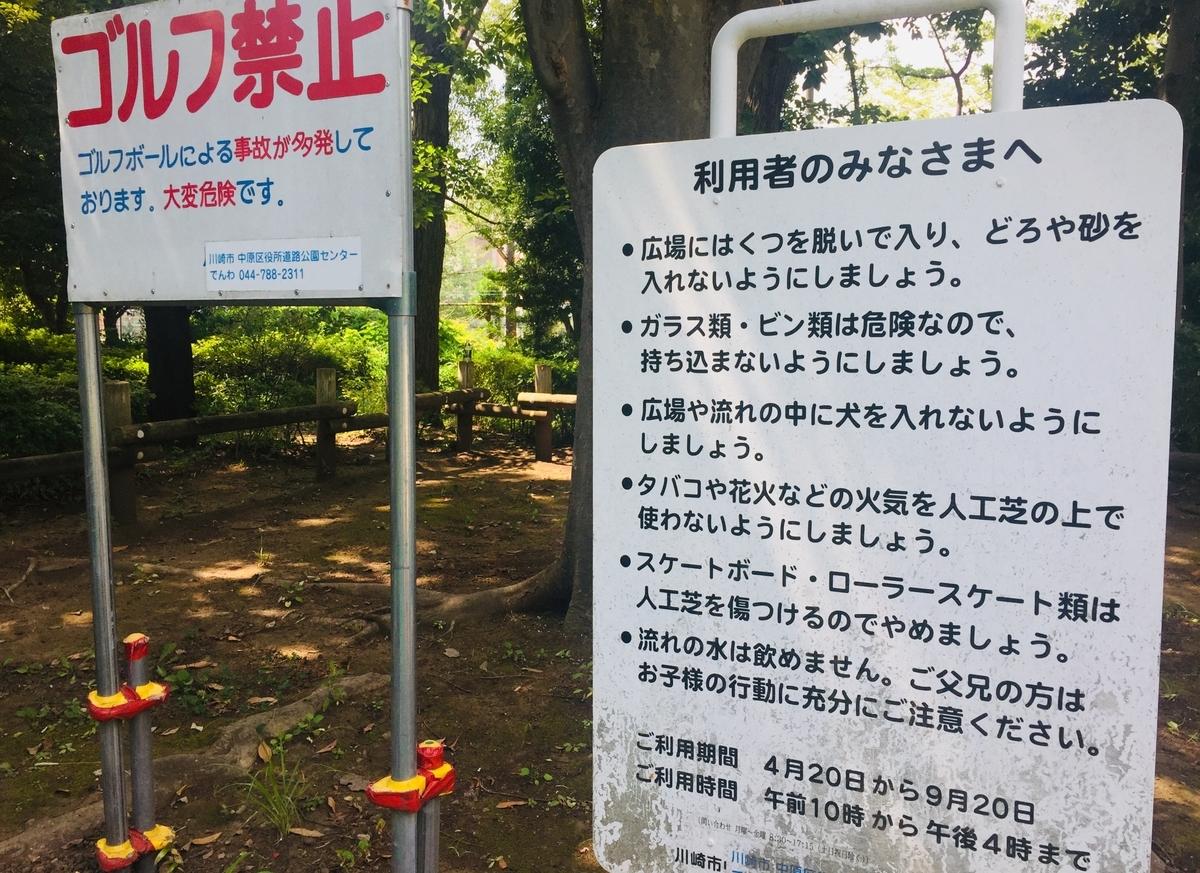 f:id:blogmotosumiyoshi:20190804085800j:plain