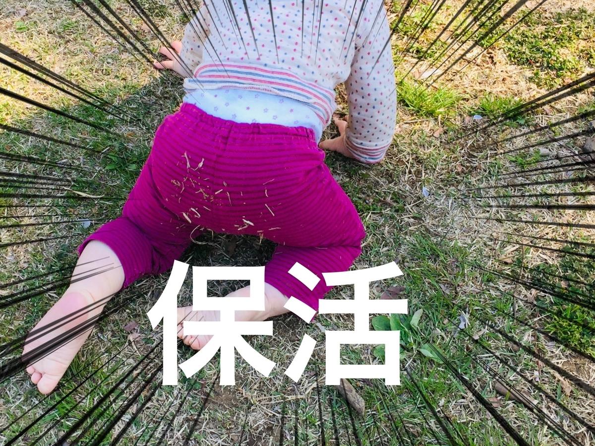f:id:blogmotosumiyoshi:20190812174746j:plain