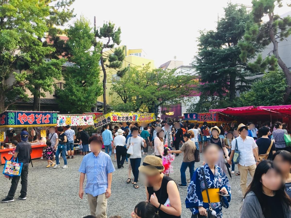 f:id:blogmotosumiyoshi:20190825222204j:plain