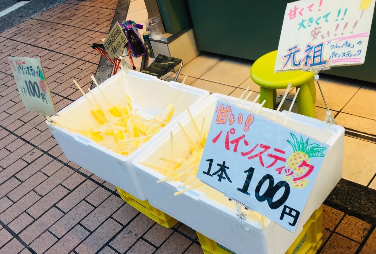 f:id:blogmotosumiyoshi:20190825222505j:plain