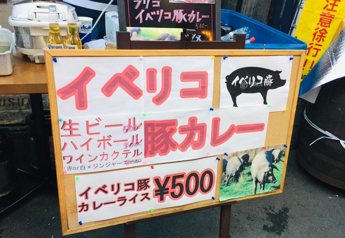 f:id:blogmotosumiyoshi:20190825222520j:plain