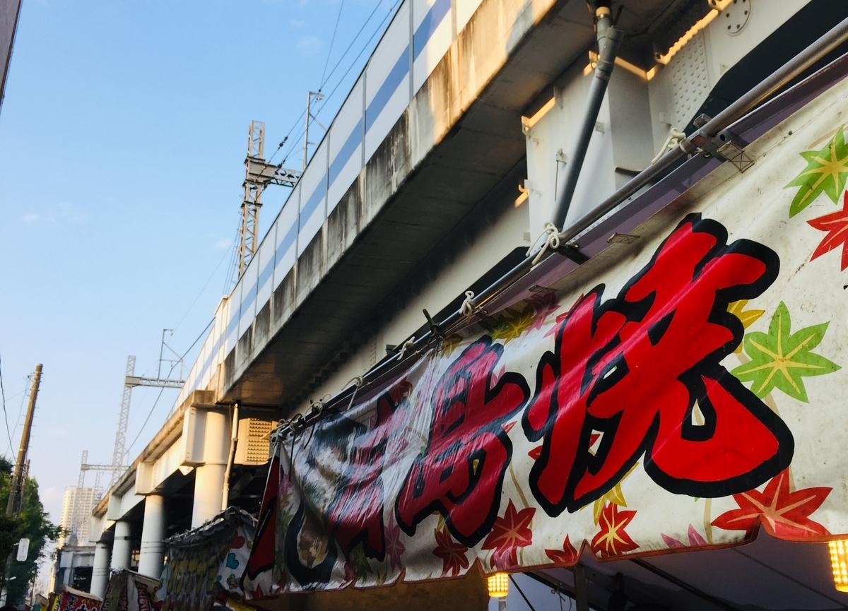 f:id:blogmotosumiyoshi:20190825222636j:plain