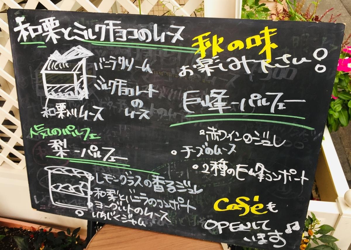 f:id:blogmotosumiyoshi:20190921213513j:plain