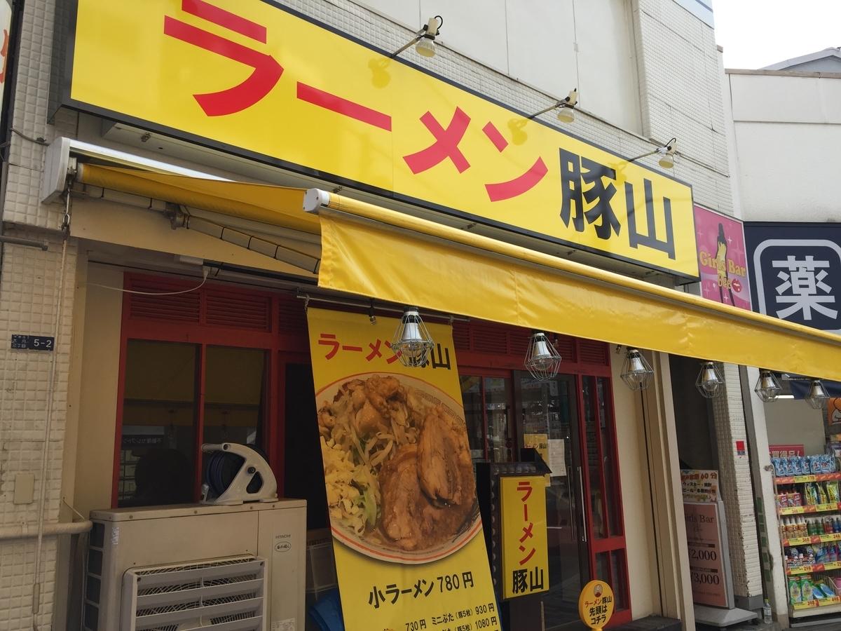 f:id:blogmotosumiyoshi:20190928160852j:plain