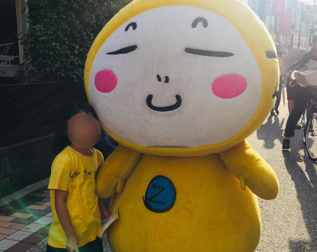 f:id:blogmotosumiyoshi:20191006175150j:plain