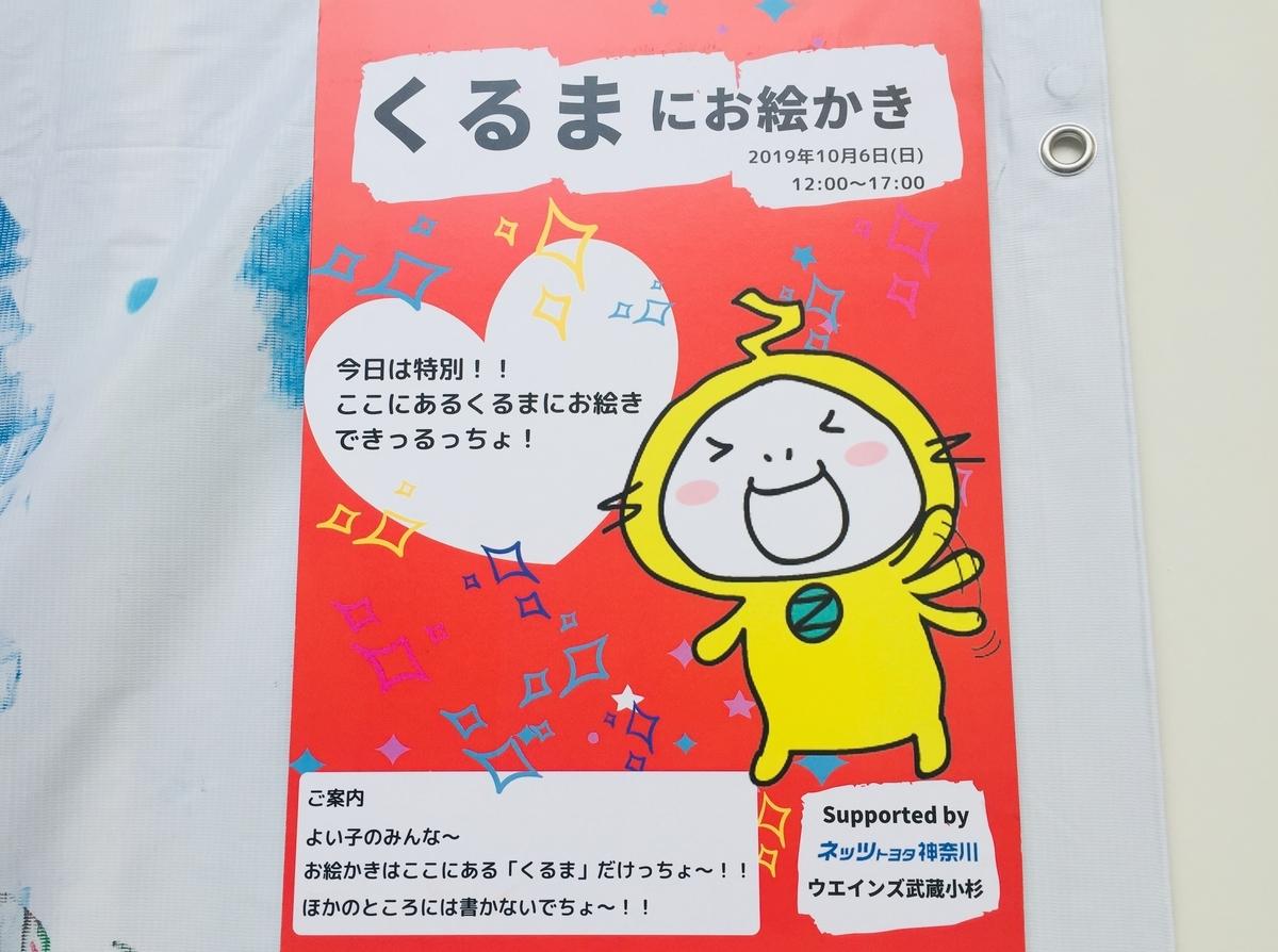 f:id:blogmotosumiyoshi:20191006175302j:plain