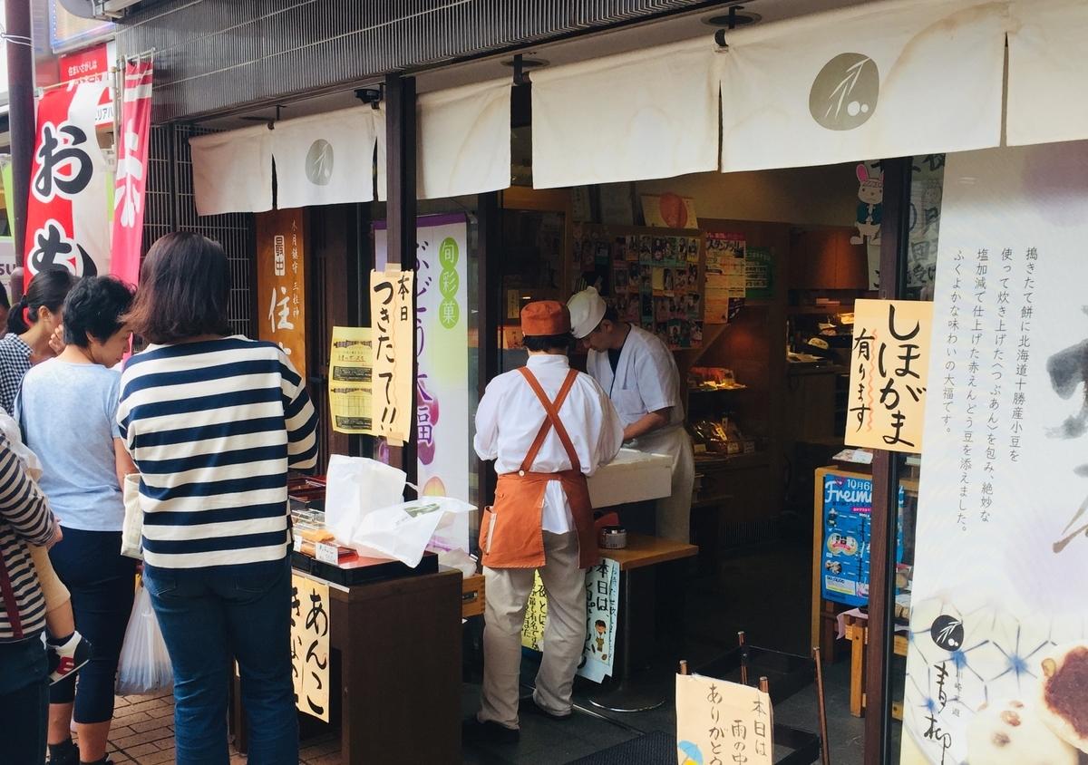 f:id:blogmotosumiyoshi:20191006175406j:plain