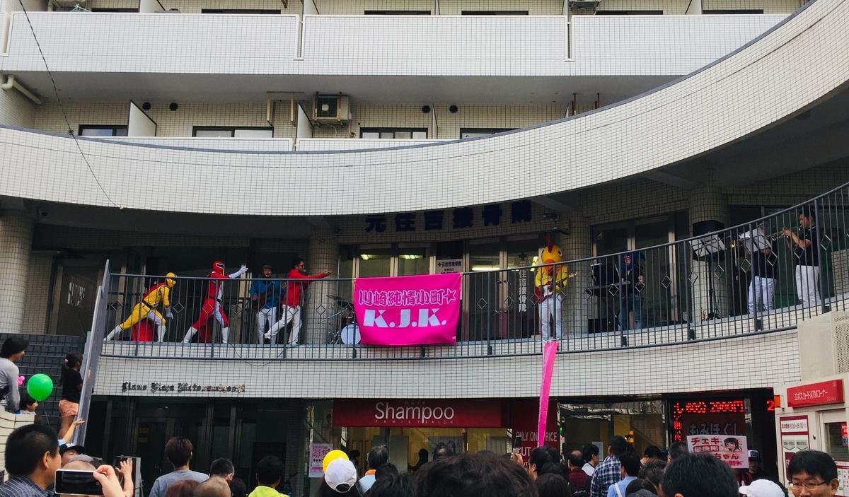 f:id:blogmotosumiyoshi:20191006175422j:plain