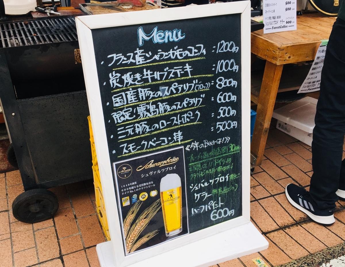 f:id:blogmotosumiyoshi:20191006175437j:plain