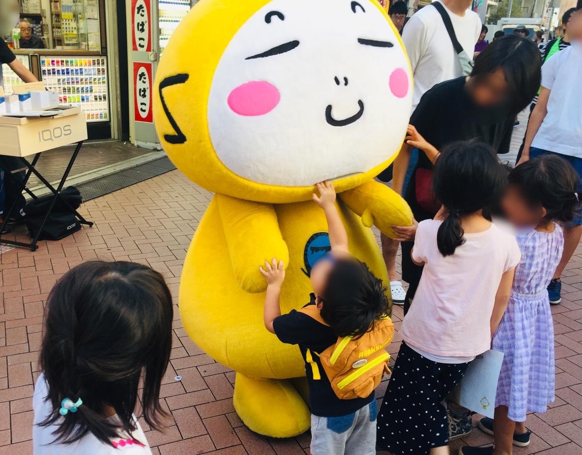 f:id:blogmotosumiyoshi:20191006175551j:plain