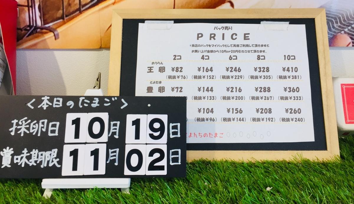 f:id:blogmotosumiyoshi:20191020140104j:plain