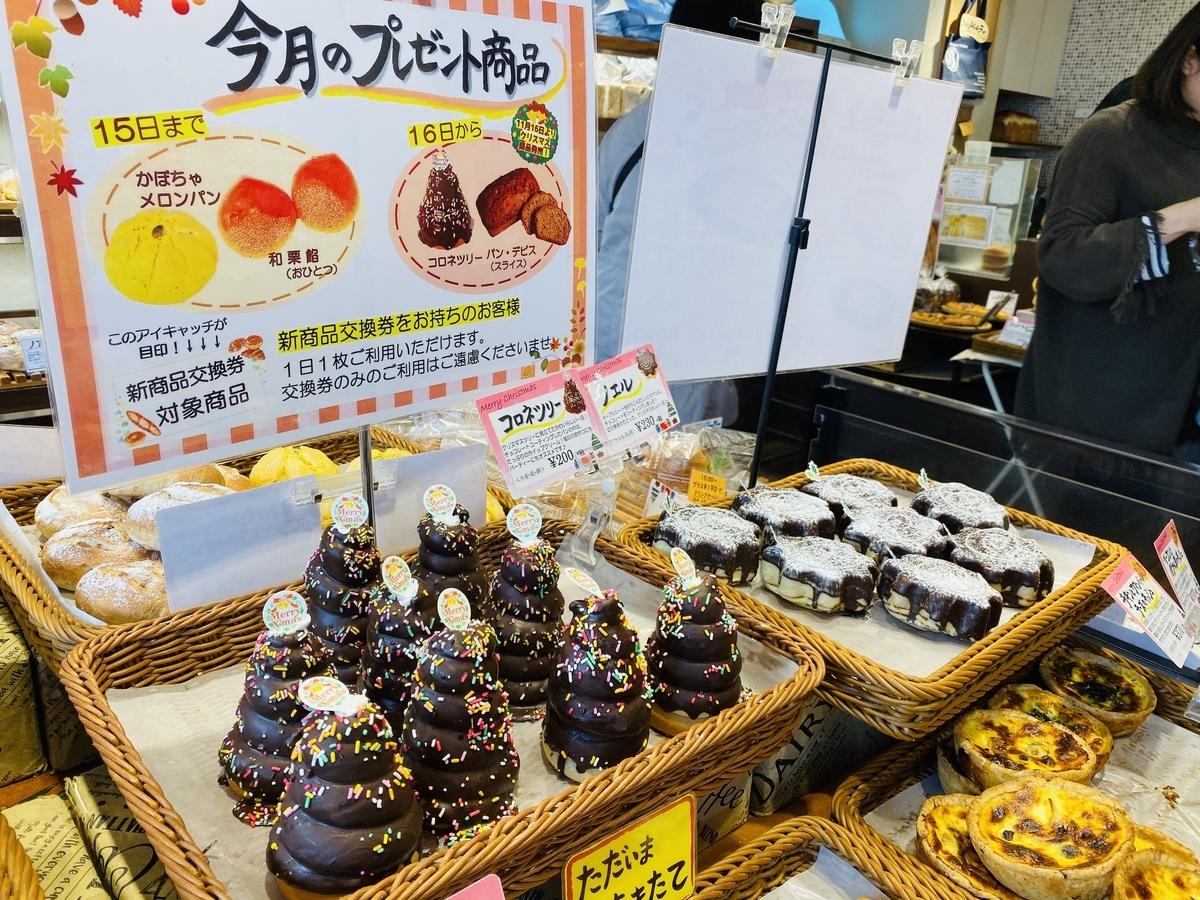 f:id:blogmotosumiyoshi:20191117154614j:plain