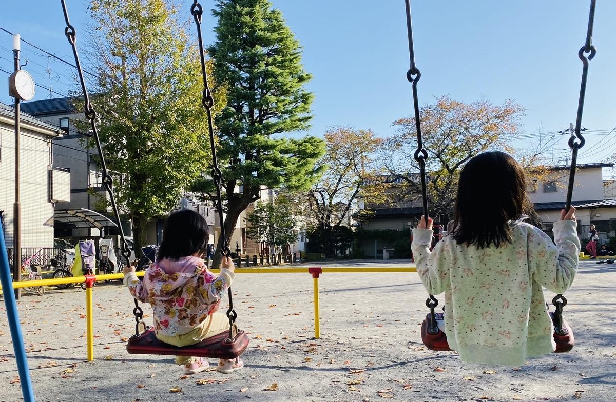 f:id:blogmotosumiyoshi:20191117160416j:plain