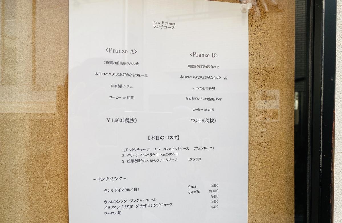 f:id:blogmotosumiyoshi:20191130151011j:plain