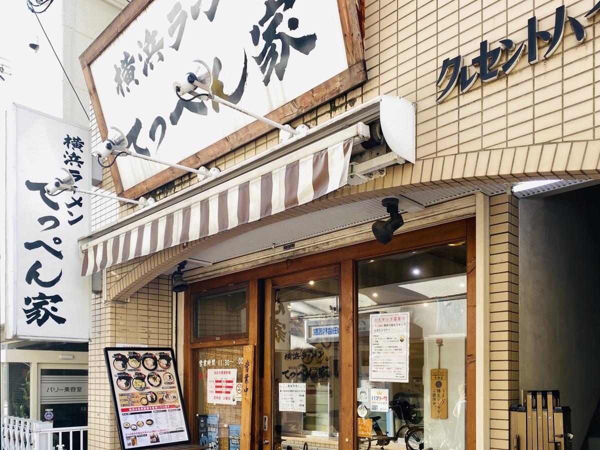 f:id:blogmotosumiyoshi:20191227162009j:plain