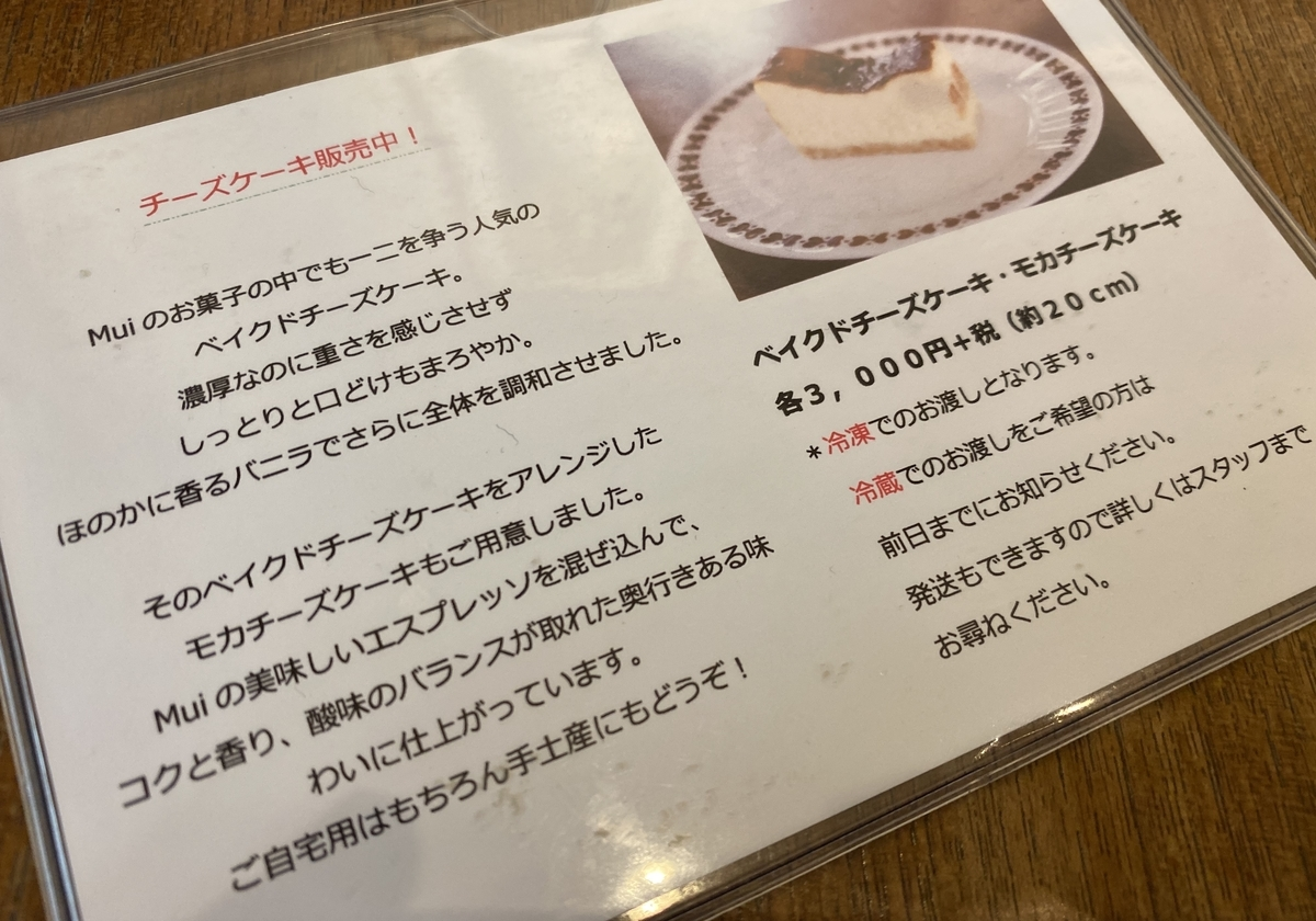 f:id:blogmotosumiyoshi:20191228195606j:plain