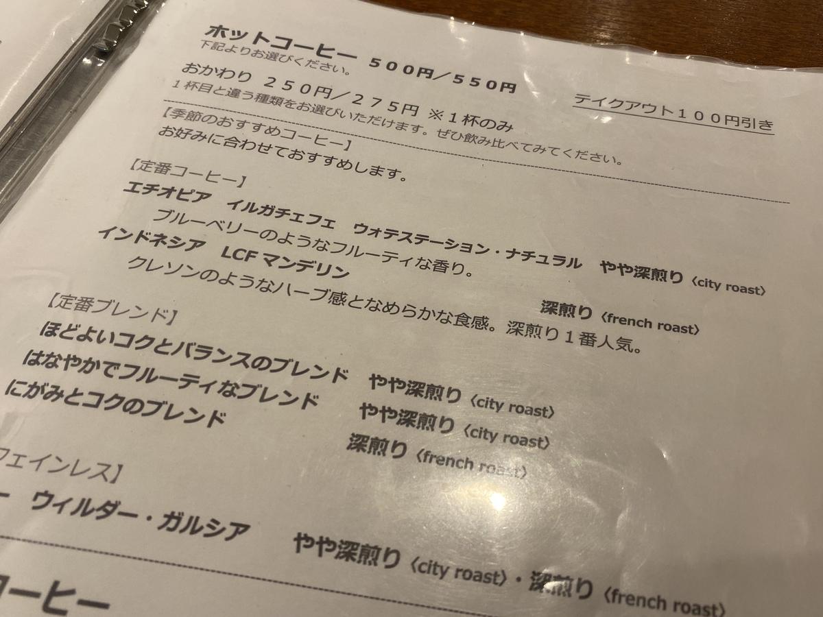 f:id:blogmotosumiyoshi:20191228195743j:plain