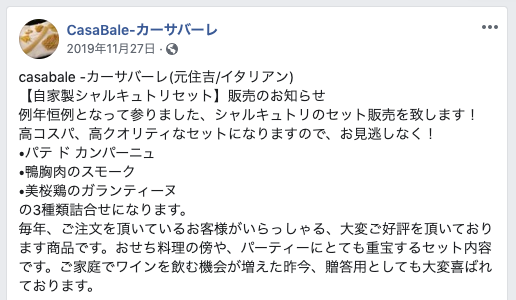 f:id:blogmotosumiyoshi:20200112075031p:plain