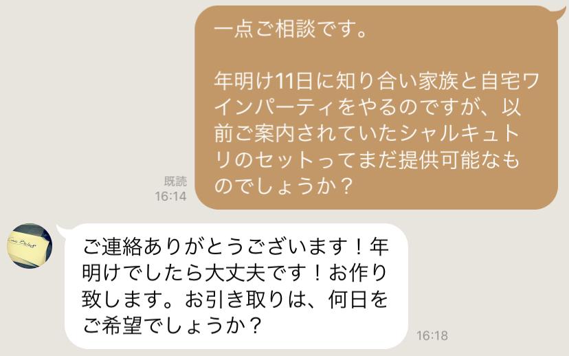 f:id:blogmotosumiyoshi:20200112075356j:plain