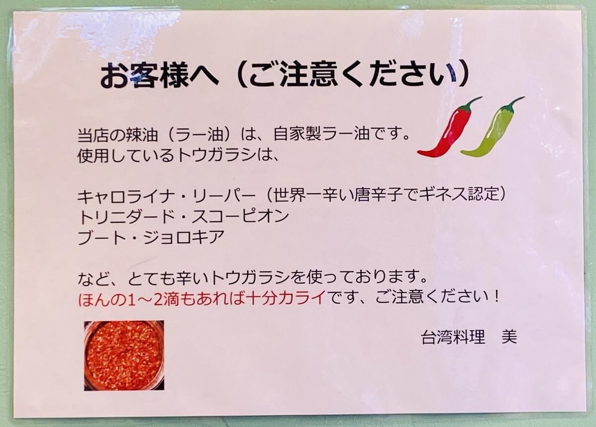 f:id:blogmotosumiyoshi:20200222171843j:plain