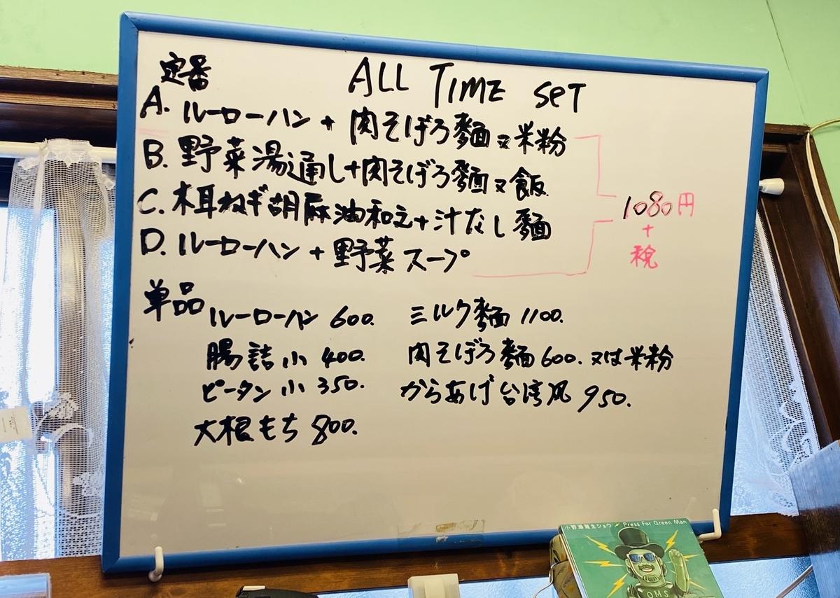 f:id:blogmotosumiyoshi:20200222171912j:plain