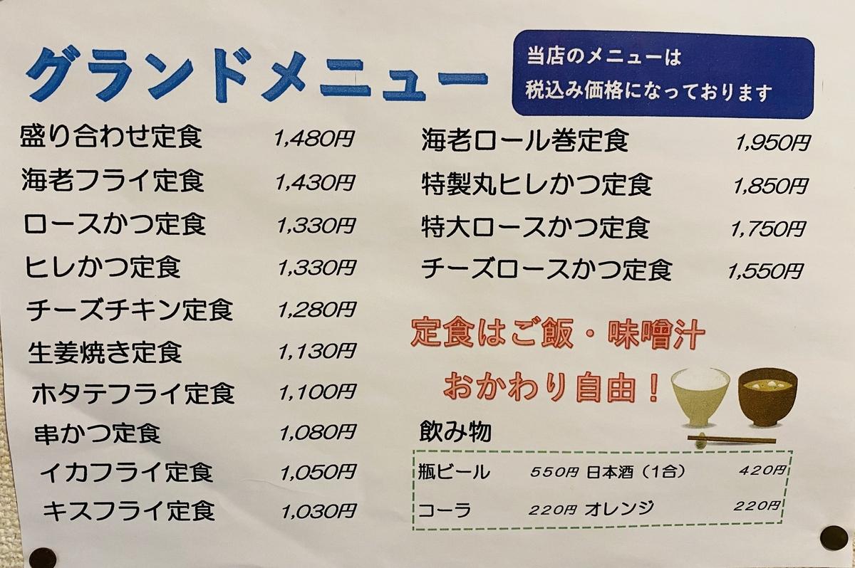 f:id:blogmotosumiyoshi:20200224153139j:plain