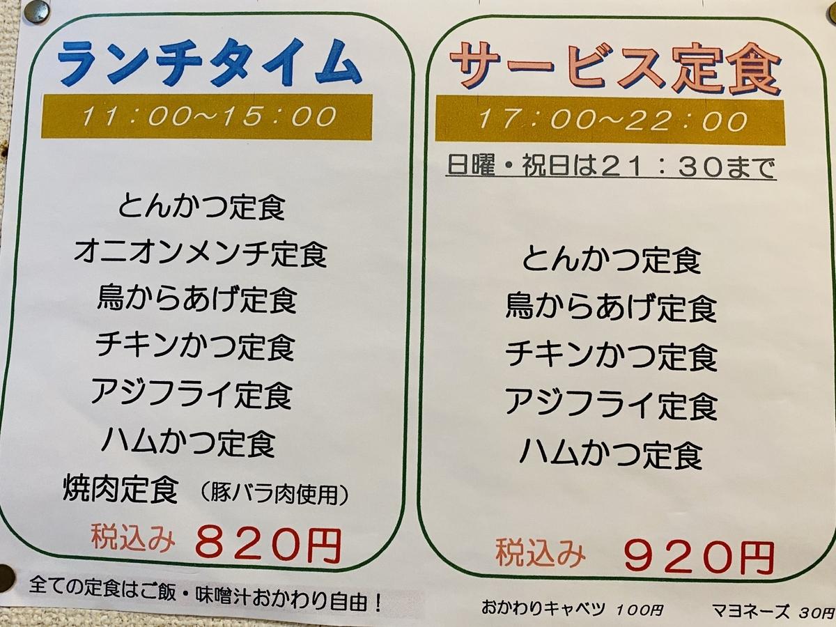 f:id:blogmotosumiyoshi:20200224153233j:plain