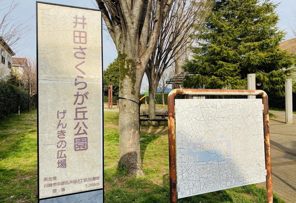 f:id:blogmotosumiyoshi:20200229144135j:plain