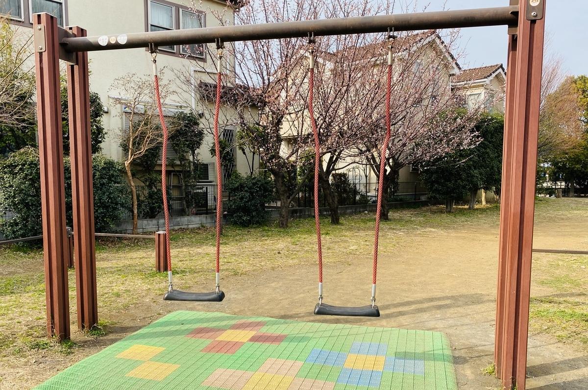 f:id:blogmotosumiyoshi:20200229144205j:plain