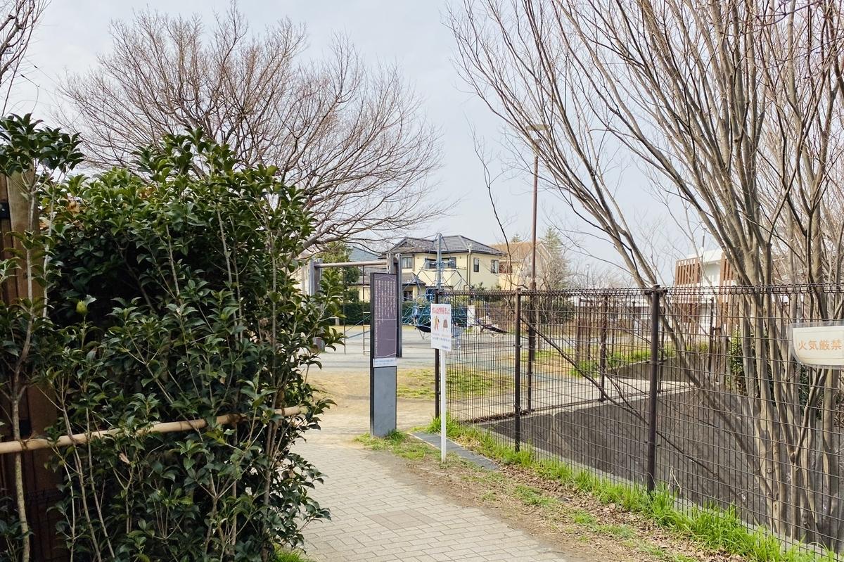 f:id:blogmotosumiyoshi:20200229145140j:plain