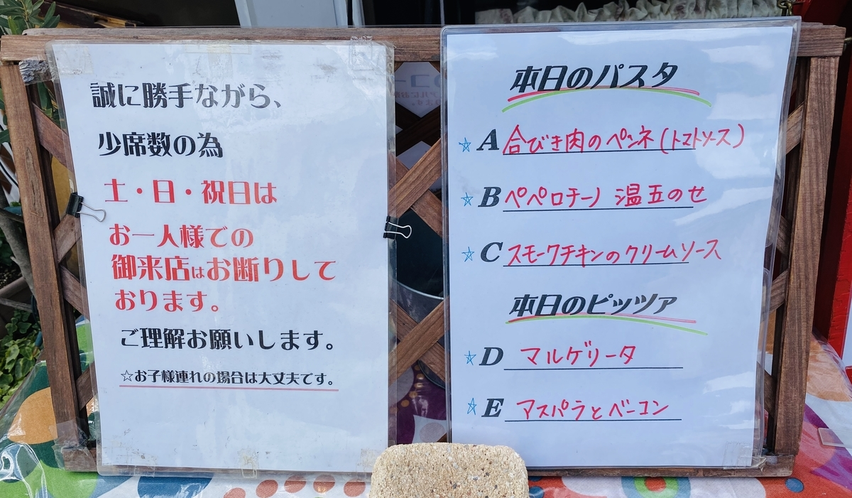 f:id:blogmotosumiyoshi:20200315121540j:plain