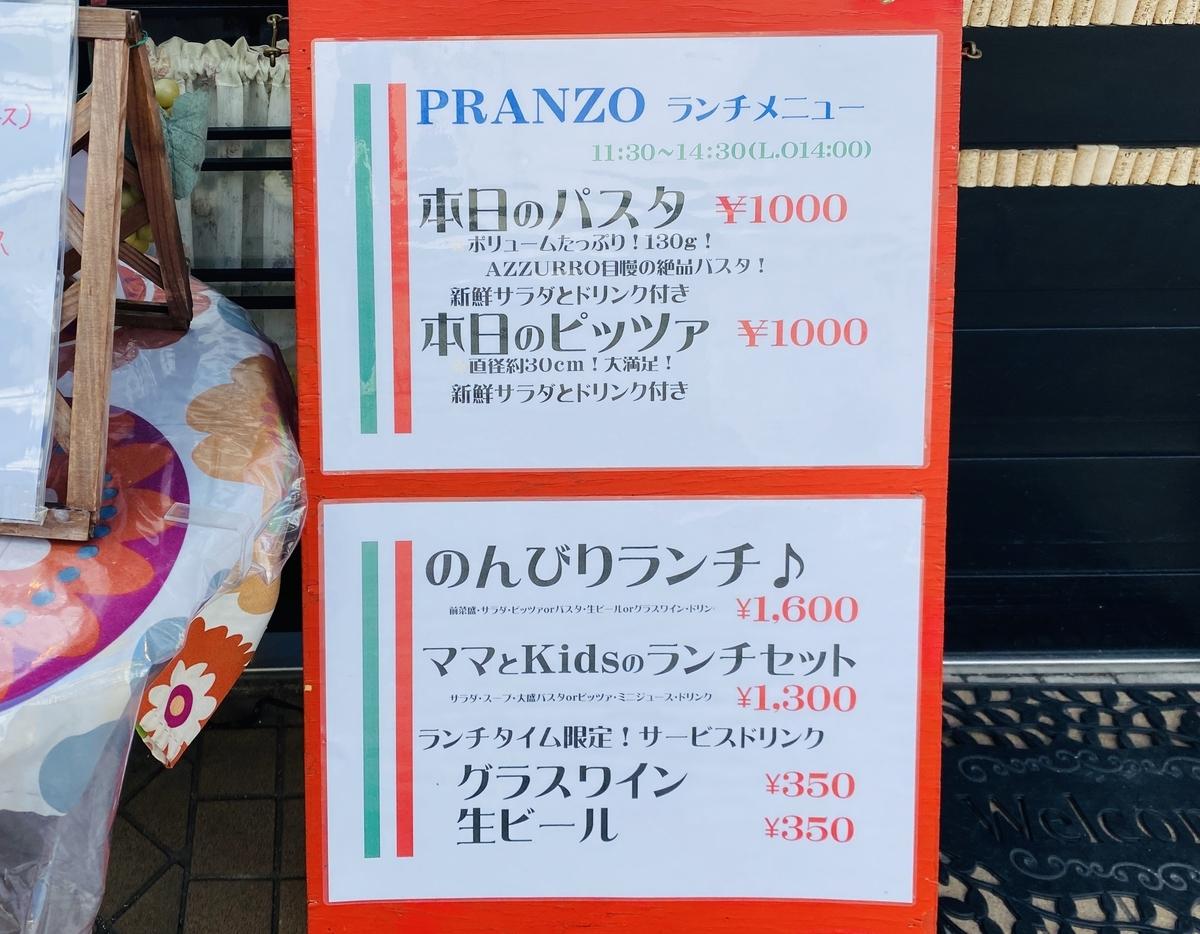 f:id:blogmotosumiyoshi:20200315121929j:plain