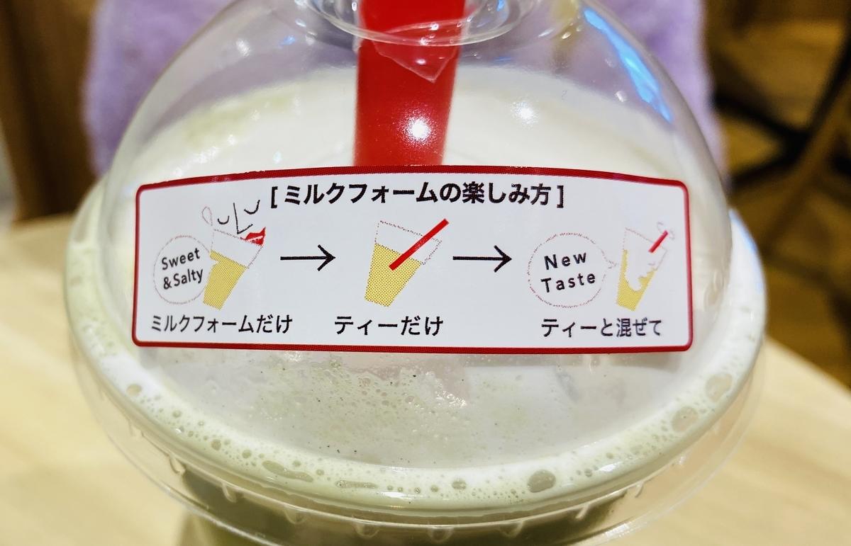 f:id:blogmotosumiyoshi:20200322094458j:plain