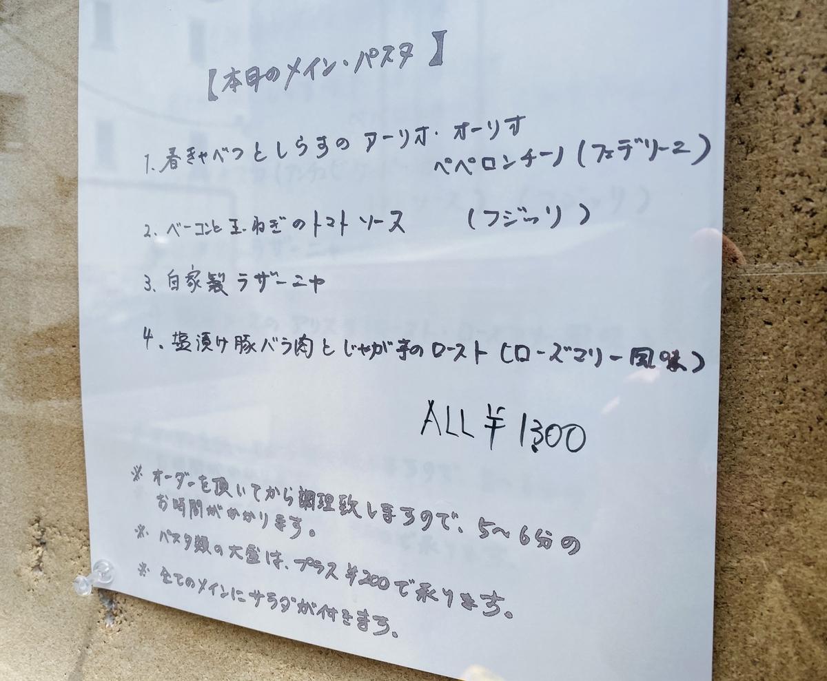 f:id:blogmotosumiyoshi:20200412130132j:plain