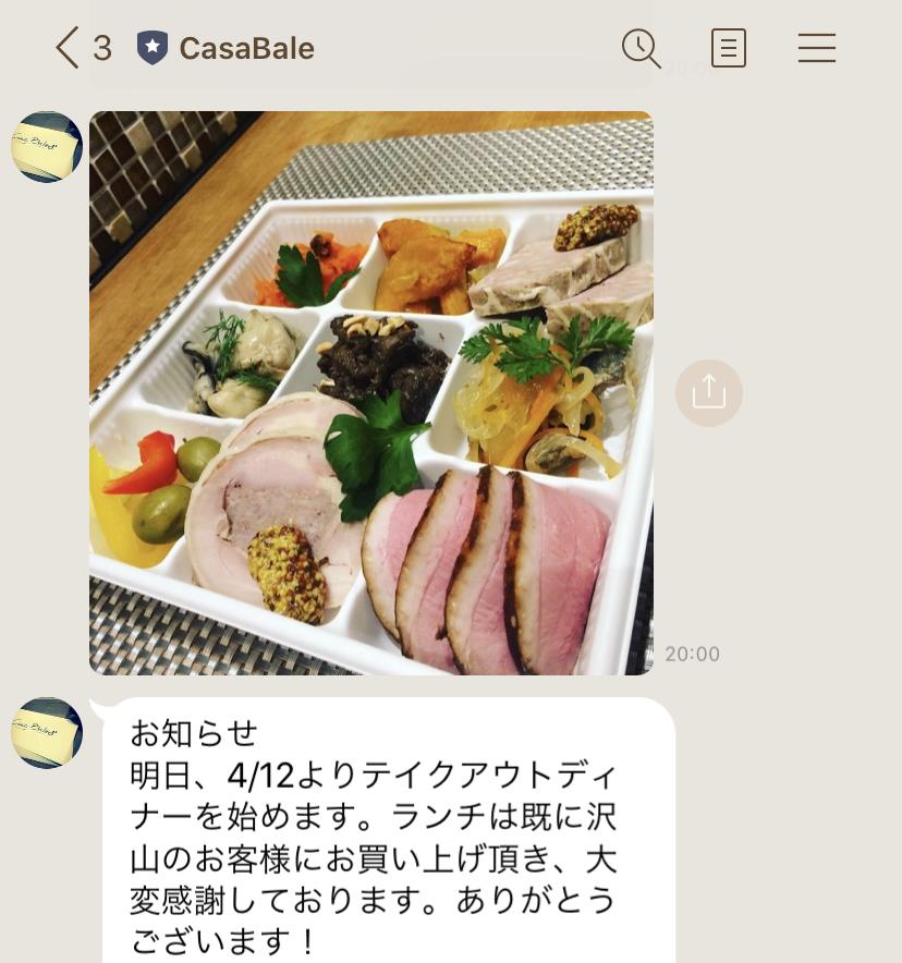 f:id:blogmotosumiyoshi:20200412133054j:plain